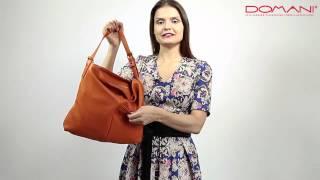 Женский шоппер DUE OMBRE/ Обзор женской сумки от интернет-магазина Domani.ru