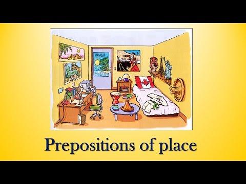 Предлоги места в