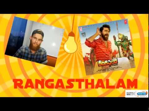 Foreigner's Love for Rangasthalam & Telugu Movies Must Watch Radio City Hyderabad