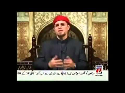 Hazrath Sultan Mohammed Fateh (RA)