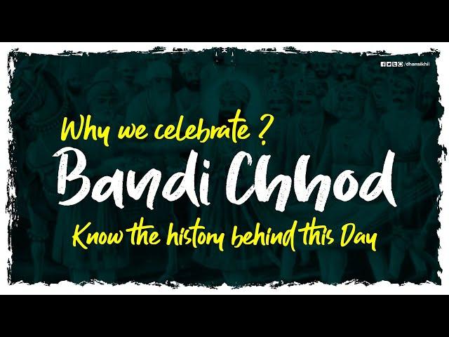 Bandi Chhod Divas | Sikh History | Dhansikhi #bandichhordiwas #diwali #amritsar #goldentample