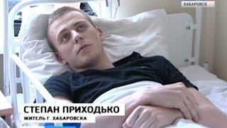 Вести-Хабаровск. Первые случаи клещевого энцефалита
