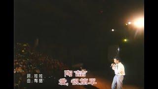 陶喆David Tao - 愛很簡單I Love You (官方完整版MV)