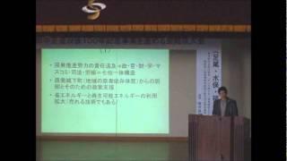 10月1日に佐野市中央公民館で実施された「田中正造没後100年記念...