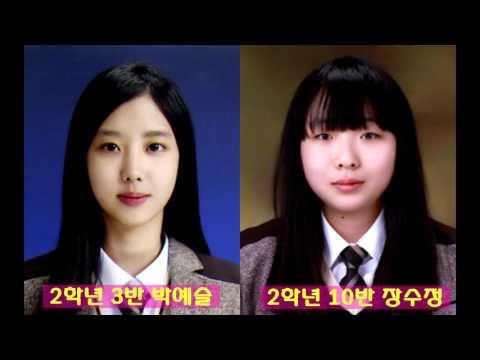 8월 22일  3반 박예슬 10반 장수정