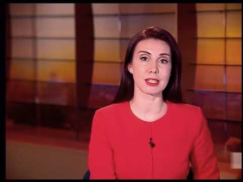 Видео: главные новости Екатеринбурга