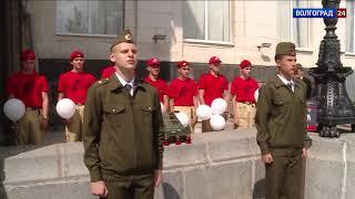 В Волгограде почтили память жертв терактов
