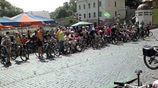Велодень в Черновцах 2011.