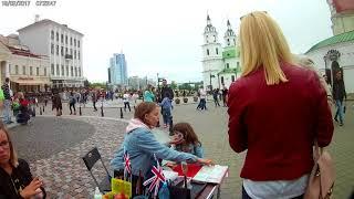 Фестиваль Британии в Минске в Верхнем городе 16 июня