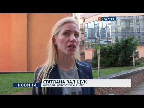 В Україні з'явились 2 нові ліберальні партії