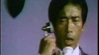 BLAZING NINJA * Mr Yoshido
