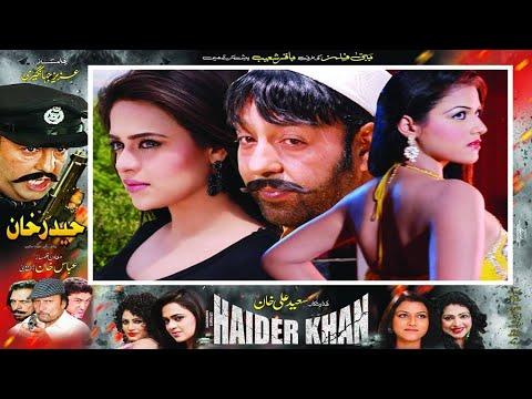 HAIDER KHAN (HD 2020 Pashto Film) - Shahid Khan, Nadia Gul & Sobia Khan - Hi-Tech Pakistani Films
