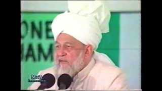 Address to Ladies Jalsa Salana America, 21 June 1997