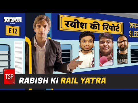 TSP's Rabish Ki Report | Rabish Ki Rail Yatra