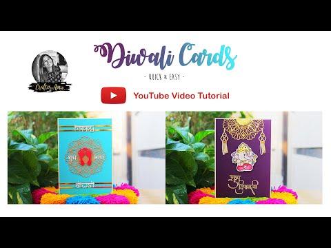 DIWALI CARDS | DIY TUTORIAL thumbnail