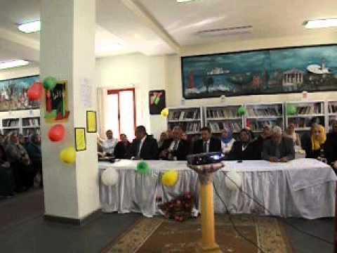 حفل معاش مديرة مدرسة محمد زهران 2