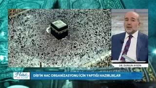 Hac Özel - 10.08.2017 2017 Video