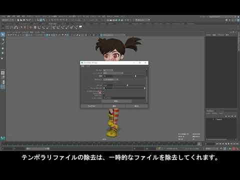 ゼロから始めるMAYAアニメーション 第5回:プレイブラスト