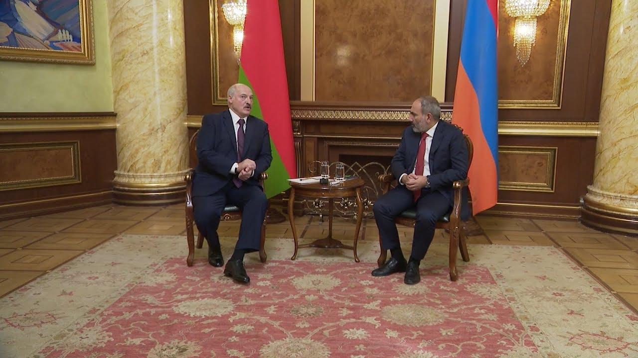 Лукашенко в Армении: политика и экономика на заседаниях Высшего Евразийского экономического совета