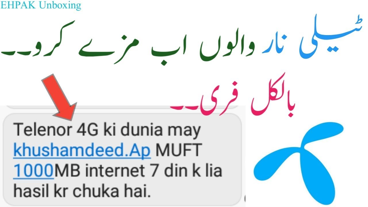How To Get Free 1gb 1024mb For 7 Days On Telenor Telenor 4g New