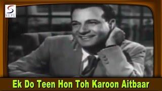 Ek Do Teen Hon Toh Karoon Aitbaar   Asha Bhosle  