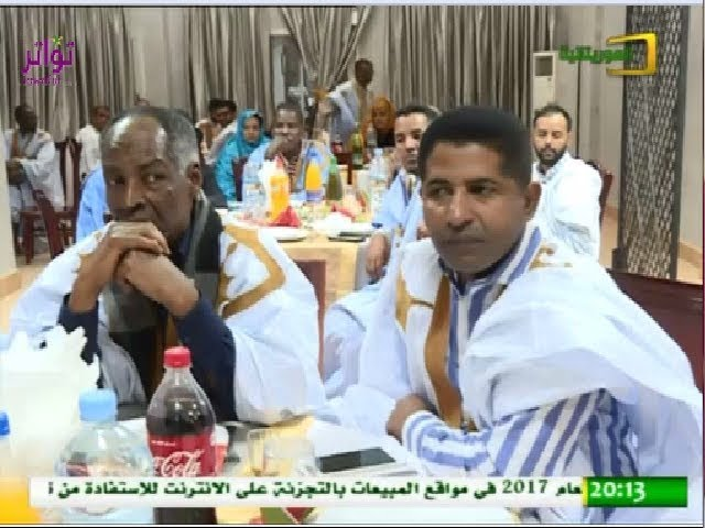 حزب اللقاء الديمقراطي ينظم ندوة مع مجموعة من المدونين والكتاب - قناة الموريتانية