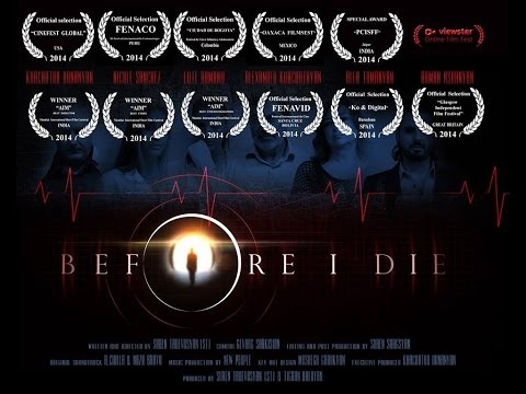 BEFORE I DIE   short film French subtitles