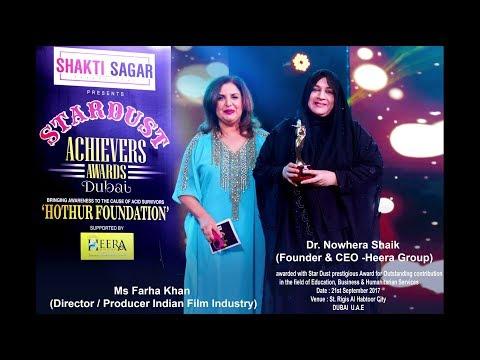 Stardust Achievers Awards Dubai : HEERA GROUP OF COMPANIES