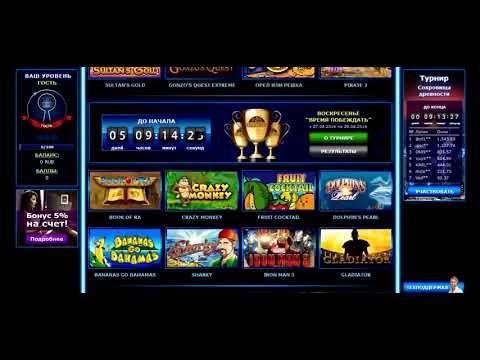 https casino vulcan 24 club
