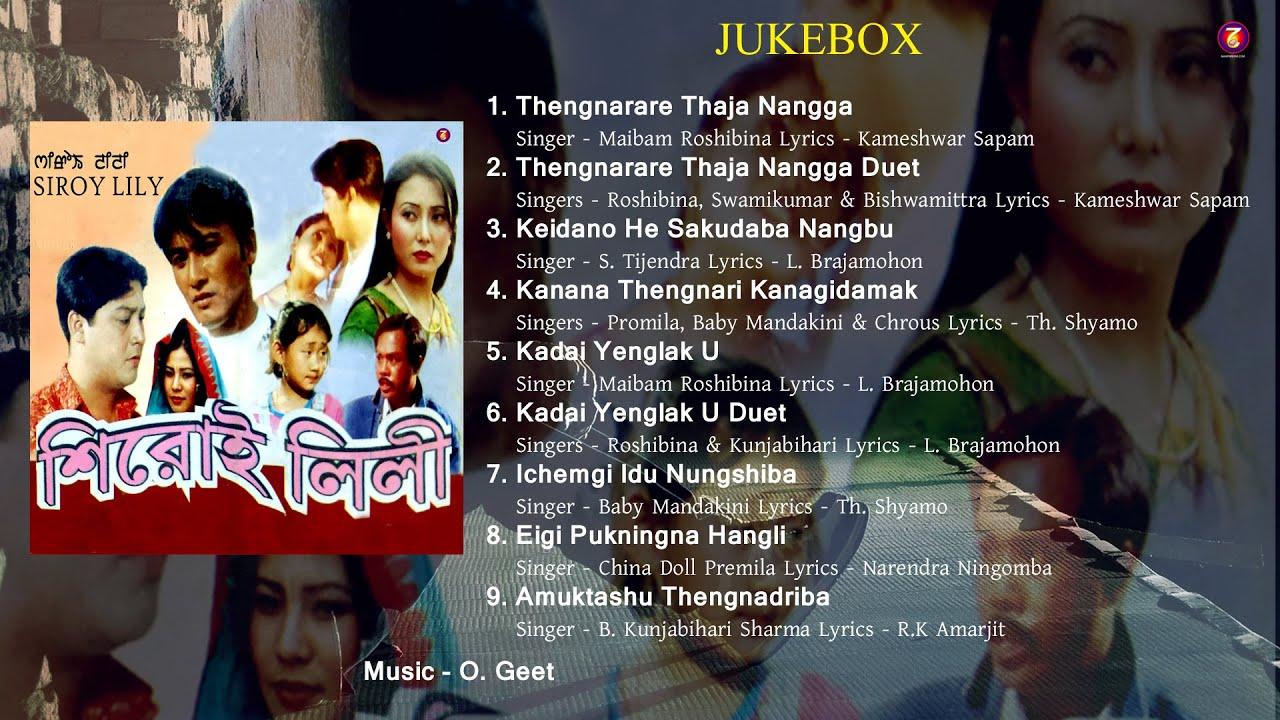 Download Siroy Lily Film || Manipuri Film Songs || Old Film