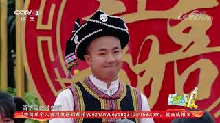 [喜上加喜]音乐老师杨秋密 现场讲述感人师生情| CCTV综艺
