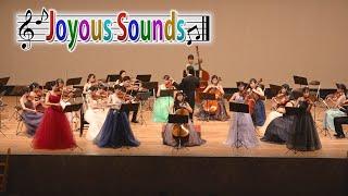 vol.27「天理高校弦楽部」『「調和の霊感」より4つのヴァイオリンとチェロのための協奏曲 ロ短調 第1楽章 作品3-10』