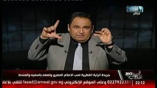 المصرى أفندى 360 | الجيش المصرى على خط النار .. تحية للشهداء العشر فى سيناء