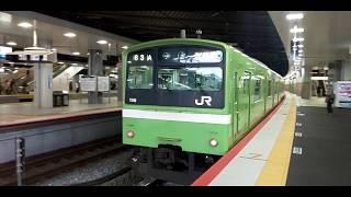 おおさか東線201系試運転列車新大阪駅入線動画