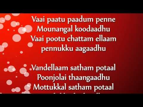 En veetu thottathil (lyrics) - AR Rahman's 90s Telugu Melody