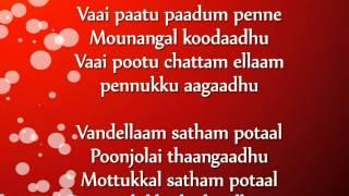 Mocie - gentleman, music ar rahman, lyrics vairamuthu, singer sp balasubramanian, sujatha