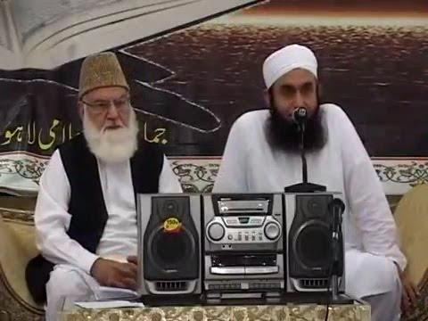Maulana Tariq Jameel at Jamat e Islami Ijtema    Lahore