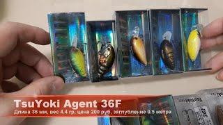 Кренки TsuYoki - КАМИКАДЗЕ для КОРЯГ! Распаковка - Agent, Fugaz, Drop, Swing, Chef