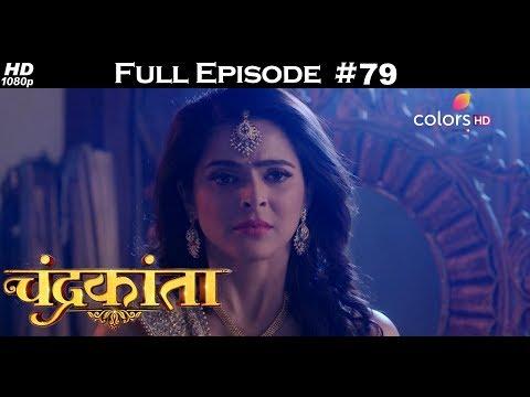Chandrakanta - 31st March 2018 - चंद्रकांता - Full Episode