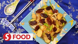 Retro Recipe: Arrowroot & leeks stir-fry with Chinese sausages