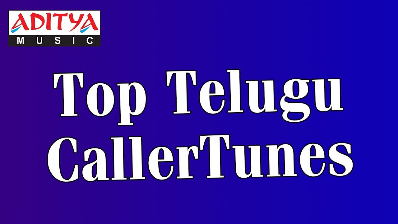 top telugu callertunes ♫ || get yourself a callertune now ▻ - youtube