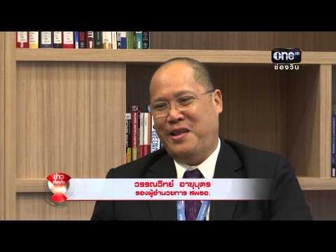 """ข่าวเที่ยงวัน 17 เม.ย.58 """"สังคมออนไลน์กับสังคมไทย"""" ข่าว onenews"""