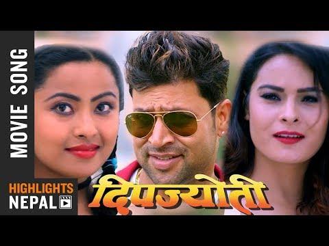 Jhanapuntung - New Nepali Movie DEEPJYOTI Song 2017/2074 | Puskar Regmi, Rajani KC, Khusbu Khadka