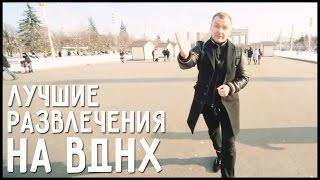 видео Музеи Москвы