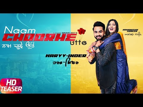 Teaser   Naam Choorhe Utte   Harvv Inder Feat Aakanksha Sareen   Releasing on 22nd Feb. 2018