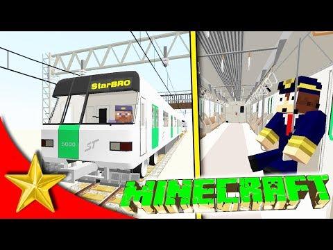TREN KAZASI ! Minecraft Modlu Survival - STARBROCRAFT! Bölüm 2 - Видео онлайн