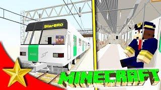 TREN KAZASI ! Minecraft Modlu Survival - STARBROCRAFT! Bölüm 2