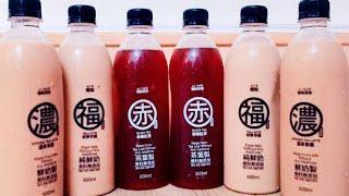 福知奶茶摳腳煮茶 衛生局稽查遭下架 生菌數比馬桶蓋還多!