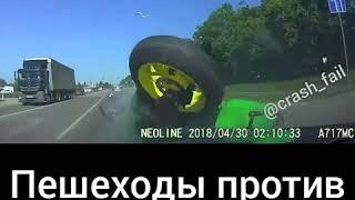 Смотреть видео Подборка Дтп, [скоростной предел] Аварии на большой скорости онлайн