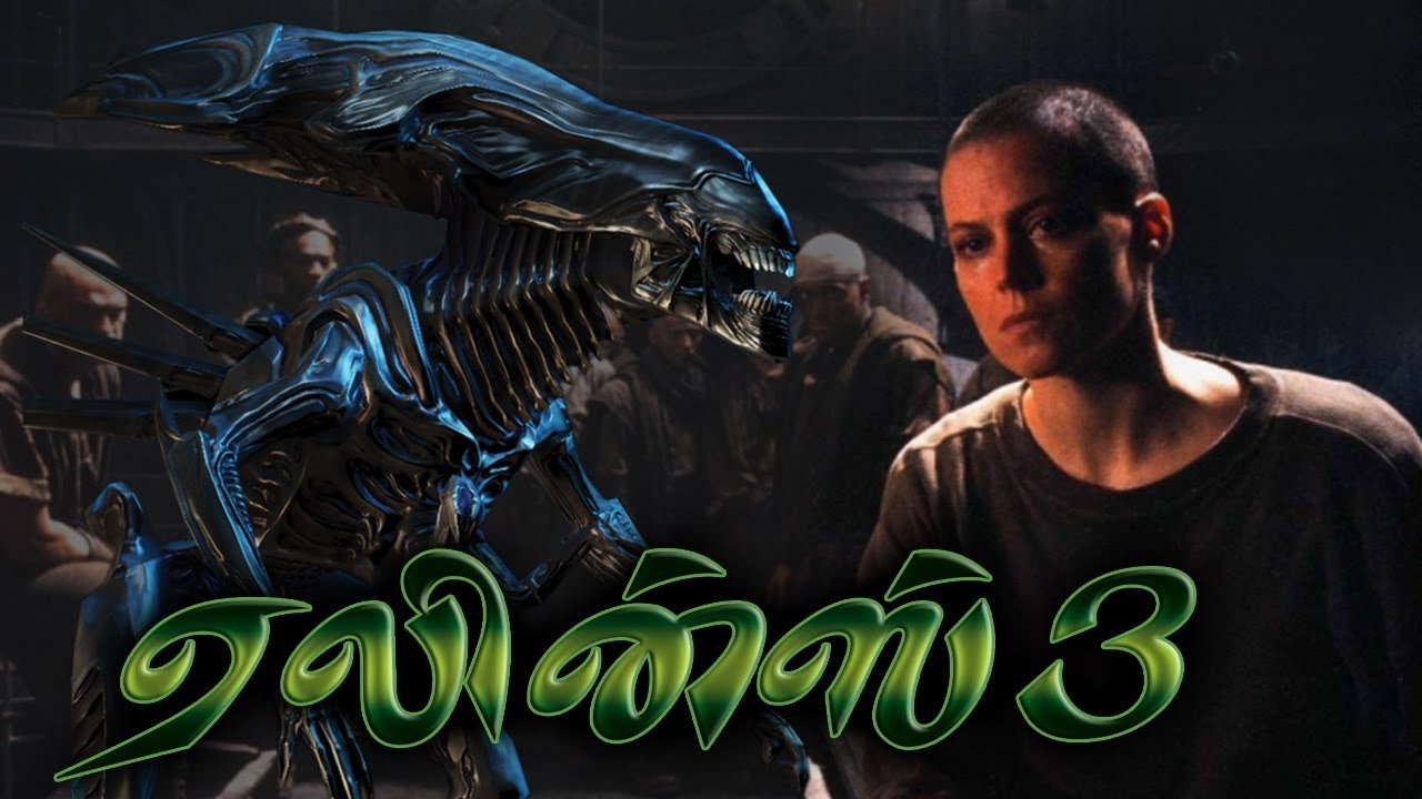 Download Alien-3 horror Thriller Tamil movie | Hollywood tamil dubbed movies